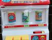 Máy bán nước tự động   Máy bán nước Nhật