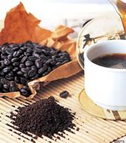 Cà phê sạch nguyên chất